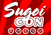 Sugoicon logo 2-3.png