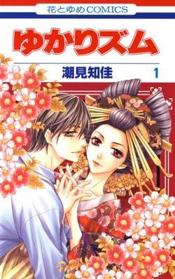 Xmen Second  ing in addition Pok C A Mon Adventures Sm Jp Volume furthermore Yukarism Manga Vol besides  furthermore Haikyu Vol Small. on sm volume viz
