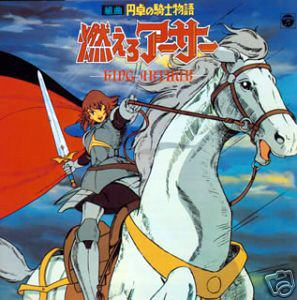 <i>King Arthur</i> (TV series) Japanese anime TV series
