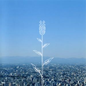 Tsubomi (song) 2007 single by Kobukuro