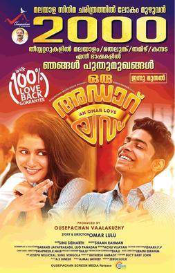 Oru Adaar Love 2019 Telugu 480p HDRip