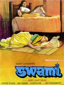 <i>Swami</i> (1977 film) 1977 Indian film