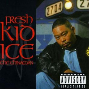 1992 studio album by Fresh Kid Ice