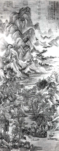 Wang Hui, A Thousand Peaks and Myriad Ravines 1693