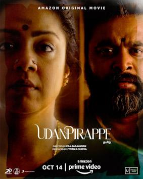 Watch Udanpirappe Full HD Movie Online On Prime Video: Jyothika, Sasikumar, Samuthirakani Tamil Action Drama