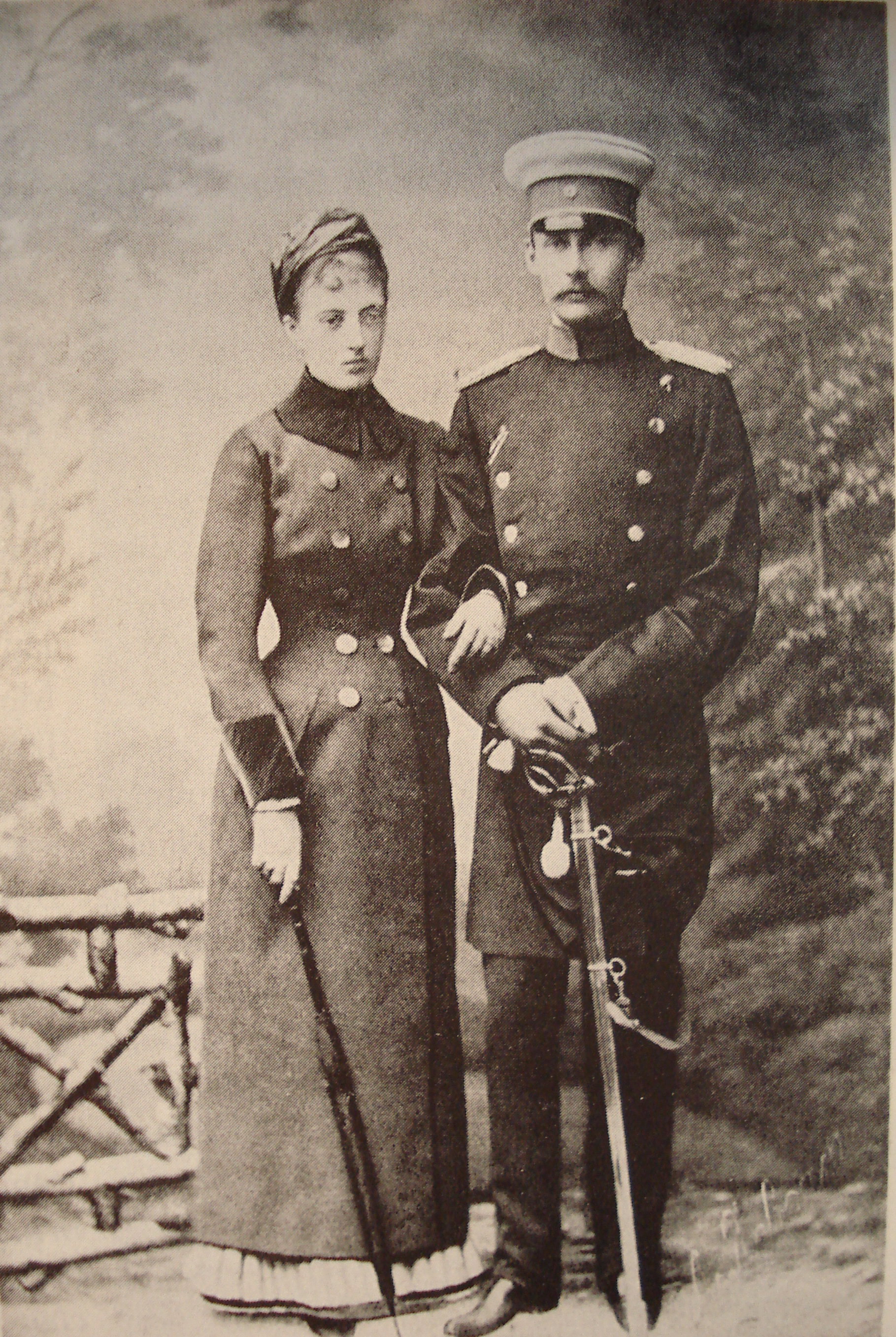 File:Grand Duchess Anastasia and her husband , 1878.JPG