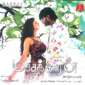 dhirubhai ambani life story in tamil pdf