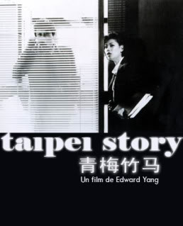 <i>Taipei Story</i> 1985 film directed by Edward Yang