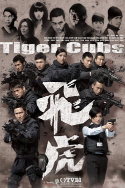 Tiger Cubs TV poster.jpg