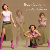 Four transparent images of Utada in front of a brown backdrop, with the song/artist name superimposed on it.