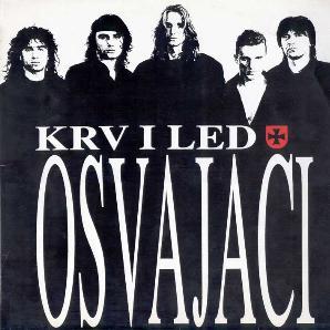 1991_-_Krv_i_led.jpg