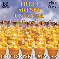 Riblja Corba - Diskografija | SerbianForum