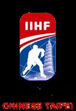 2010 IIHF Challenge Cup of Asia Logo.png