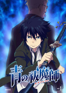 Blue Exorcist anime volume 1 cover