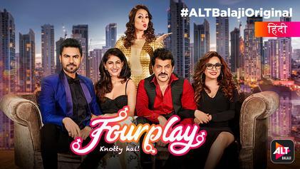Fourplay (web series) - Wikipedia