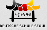 German School Seoul International Private international school accredited by the german government school
