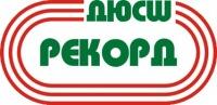 Rekord Irkutsk