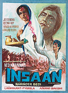 <i>Insaan</i> (1982 film)