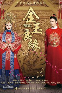 Perfect Couple (TV series) Wikipedia