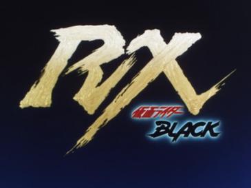 kamen rider black rx wikipedia kamen rider black rx wikipedia