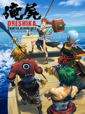 OreShika2-kover.jpg