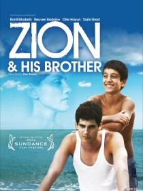 Zion and His Brother movie