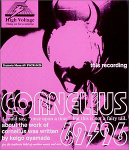 <i>69/96</i> 1995 studio album by Cornelius