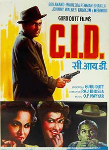 <i>C.I.D.</i> (1956 film) 1956 film by Raj Khosla
