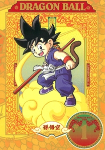 List of Dragon Ball episodes - Wikipedia