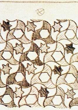 Escher's painstaking study of the same Moorish tiling in the Alhambra, 1936, demonstrates his growing interest in tessellation. Escher Alhambra Tessellation Sketch.jpg