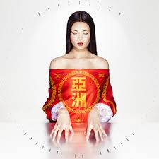 <i>Asiatisch</i> 2014 studio album by Fatima Al Qadiri