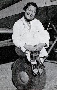 Katherine Sui Fun Cheung aviator