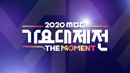 MBC Gayo Daejejeon - Wikipedia