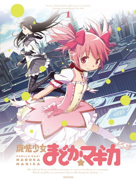Puella Magi Madoka Magica Wikipedia A collection of the top 59 demon slayer wallpapers and backgrounds available for download for free. puella magi madoka magica wikipedia