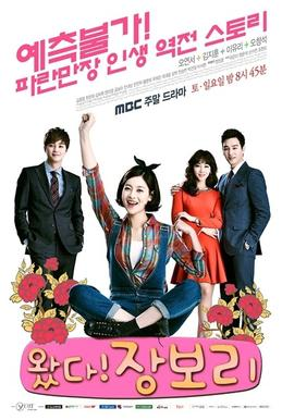 Come!Jang Bo Ri -Korean Drama