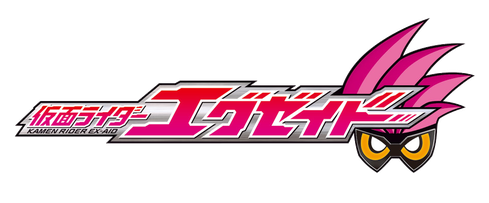 Kamen Rider Ex Aid Wikipedia