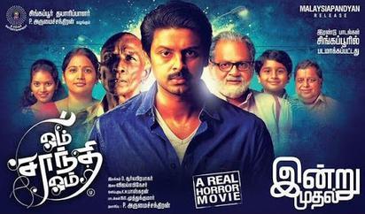 Om Shanti Oshana Movie Download 720p