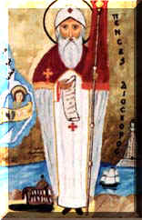 Pope Dioscorus I of Alexandria 5th-century Coptic/Orthodox pope
