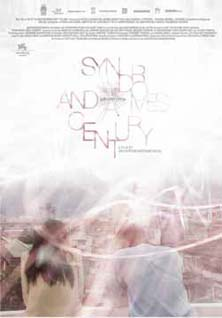 <i>Syndromes and a Century</i> 2006 film by Apichatpong Weerasethakul
