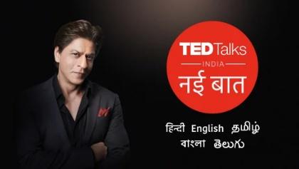 TED Talks India Nayi Soch - Wikipedia