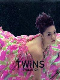 <i>Evolution</i> (Twins album) album by band Twins