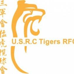 USRC Tigers RFC