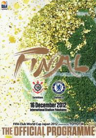 2012 FIFA Club World Cup Final match programme.jpg