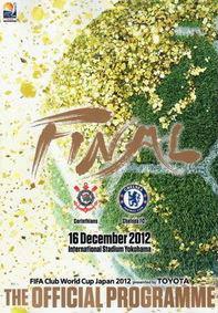2012 FIFA Club World Cup Final