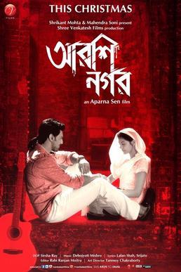 Arshinagar (2015) Bengali 720p WEB-DL x265 AAC 950MB