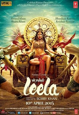 Ek Paheli Leela (2015) Hindi