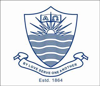 Forman Christian College liberal arts university in Lahore, Pakistan