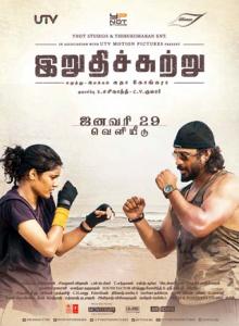 Irudhi Suttru full movie download