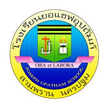 Joseph Upatham School Private school in Sam Phran, Nakhon Pathom Province, Thailand