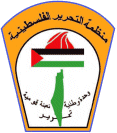 The emblem of the PLO